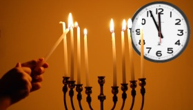 Away from home: Lighting the Menorah Later in the Evening